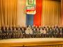 День войск РХБЗ 13 ноября 2015 года