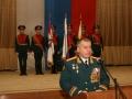 Выступление начальника штаба ФУБХУХО генерал-майора Бинделя С.В.