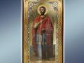 Храмовая Икона Иоанна Воина