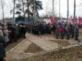 Митинг открывается исполнением Гимна России
