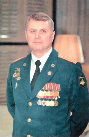 Бородин Н.В.