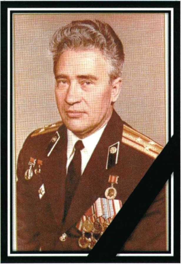 Сюкрев В.П.